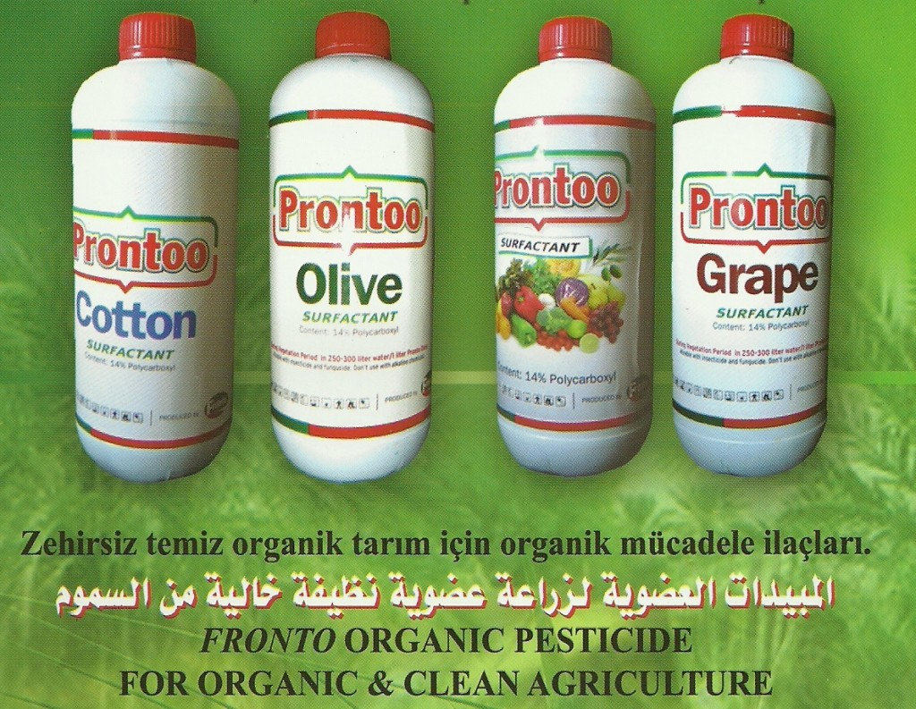 مبيدات عضوية