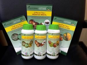 مبيدات عضوية - برونتو